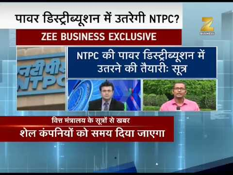 News@4: NTPC likely to step into power distribution | डिस्ट्रीब्यूशन में उतरेगी NTPC ?    ( Part-2 )