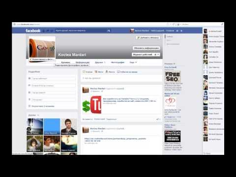 Как изменить фото в facebook