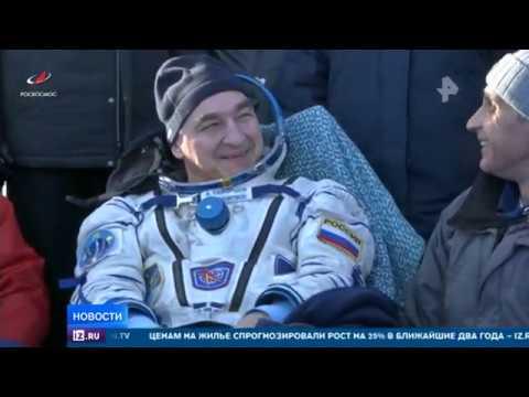 РЕН-ТВ Вечерние новости. От 06.02.2020