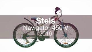 Подростковый велосипед Stels Navigator 450 V 2016. Обзор(Stels Navigator 450 V подробнее: http://www.velostrana.ru/stels/navigator-450/ Велосипед Stels Navigator 450 V для подростков. Амортизационная..., 2016-04-27T09:36:42.000Z)