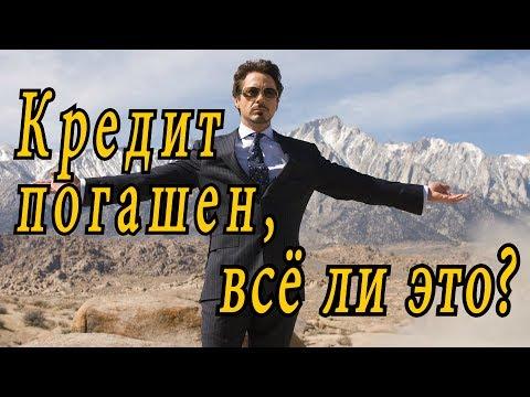 БИК 047102651 - ЗАПАДНО-СИБИРСКИЙ БАНК ПАО СБЕРБАНК