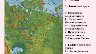 Восточно Европейская равнина