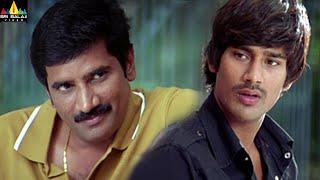 Rao Ramesh and Varun Sandesh Scenes Back to Back | Kotha Bangaru Lokam Movie Scenes@SriBalajiMovies