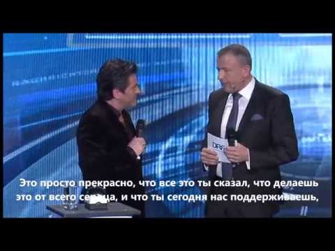 Thomas Anders. Running broadcast channel DRF1. Berlin, Germany. 07.02.2015 RUS SUB