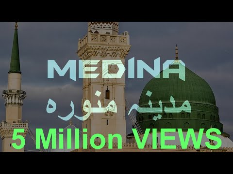 Madina History - Saudi Arabia (Travel Documentary in Urdu Hindi) - Part 2