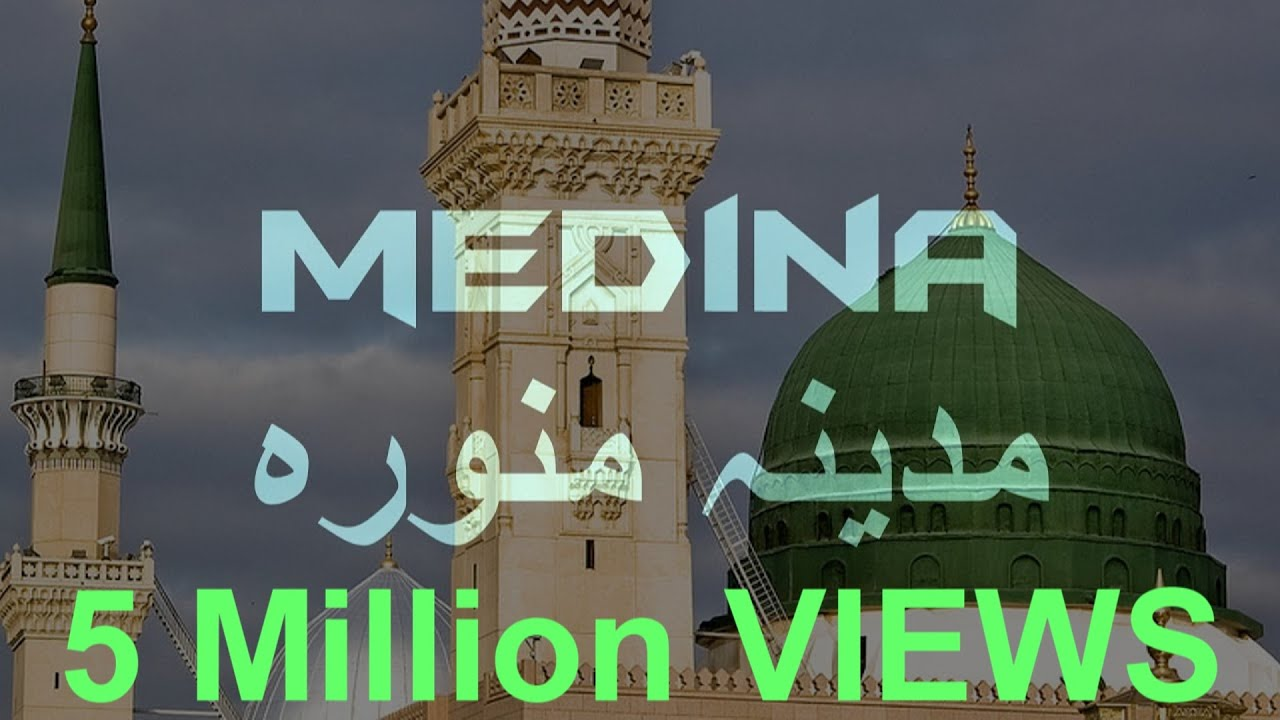 Image result for Madina, Saudi Arabia written""
