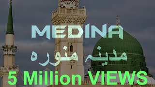 Madina History - Saudi Arabia (Travel Documentary in Urdu Hindi) - Part 2