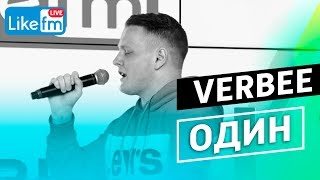 VERBEE - Один (LIVE @ Like FM)