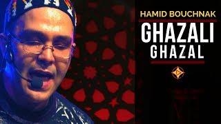 Hamid Bouchnak - Ghazali Ghazal (ma gazelle, ma beauté) Exclusif
