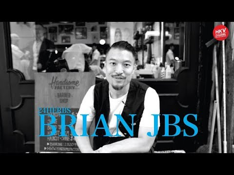《 黑•擇•鳴 》EP 4 廿四味 24Herbs Brian JBS