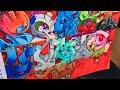 ABECEDARIO WILD STYLE Graffiti sketch wild style abecedario