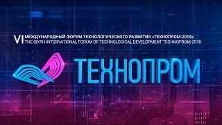 Технопром 2018. Итоговый ролик. thumbnail