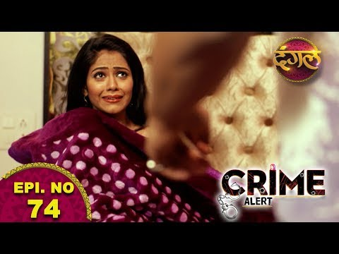 "Crime Alert || The Promo || Episode 74 ""Suhaag"""