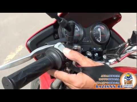 Основы управления мотоциклом