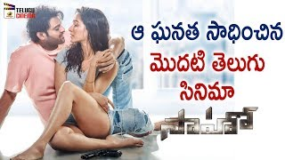 Saaho Movie Gets Twitter Emoji   Prabhas   Shraddha Kapoor   Sujeeth   #Saaho   Mango Telugu Cinema