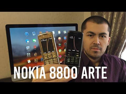 Nokia 8800 Arte, Современный обзор на телефон 2007 года