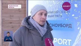 Eurosport и Alma TV приглашают телезрителей в Лесную Сказку и запускают конкурс 04 12 19