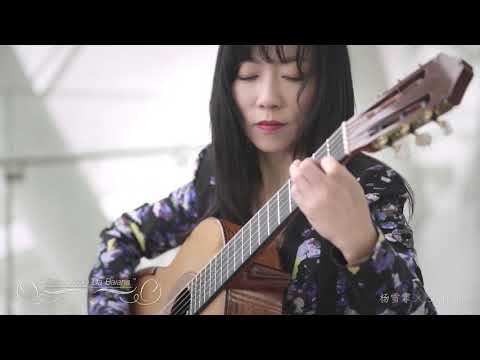 Xuefei Yang plays Xodó da Baiana by Dilermando Reis