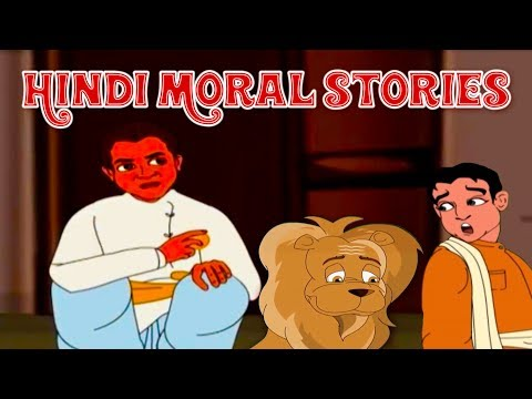 Hindi Bodh Katha Vol 2 - Stories In Hindi | Hindi Kahaniya | Hindi Cartoon | Bachon Ki Kahani