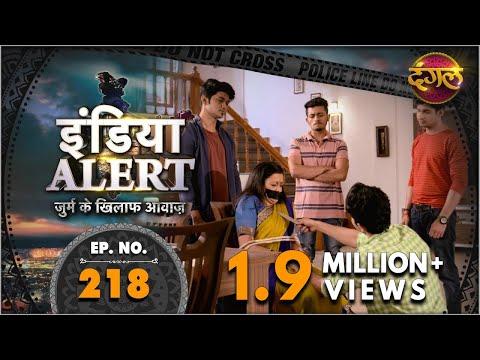 India Alert || New Episode 218 || Badle Ki Aag ( बदले की आग ) || इंडिया अलर्ट Dangal TV
