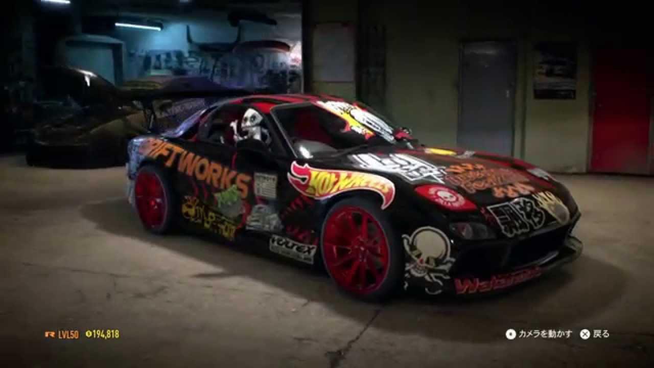 Customizable Car Game Best