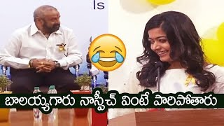 Rashmika Sweet Cute Telugu Speech at Basavatarakam Cancer Hospital  Nandamuri Balakrishna | FL