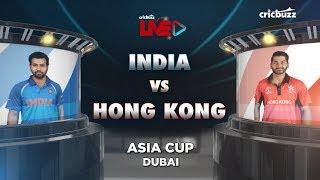 Cricbuzz LIVE: IND vs HK, Match 4, Pre-match show