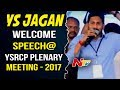 YS Jagan Welcome Speech @ YSRCP Plenary Meeting 2017    #YSRCPPlenary    NTV