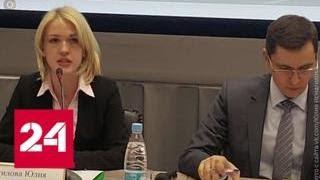 Хакасия: «Нет с Президентом Наград» Какую Ситуацию | новости мира смотреть политика