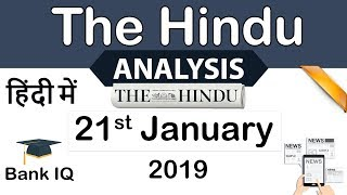 The Hindu Current