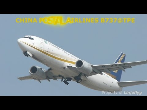 China Postal Airlines Boeing 737@TPE