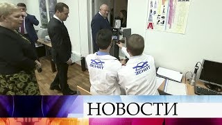 В День учителя Дмитрий Медведев встретился с преподавателями Красногорского колледжа.