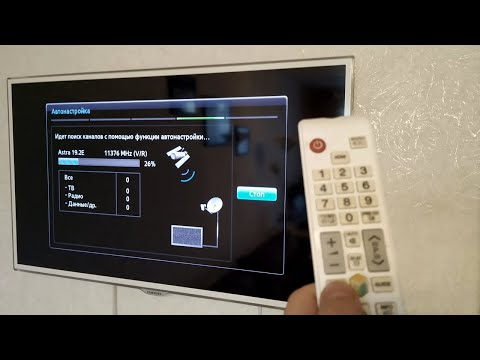 Как настроить спутниковое ТВ на телевизоре Samsung?