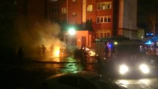 Пожар на Тверитина