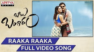 Raaka Raaka Full Video Song | Babu Bangaram Full Video Songs | Venkatesh, Nayanthara, Ghibran