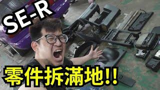 超速拆儀表板總成!!電系修車查線搞死人之SE-R一直燒保險絲啦 Nissan sentra B13 SE-R SR20DE