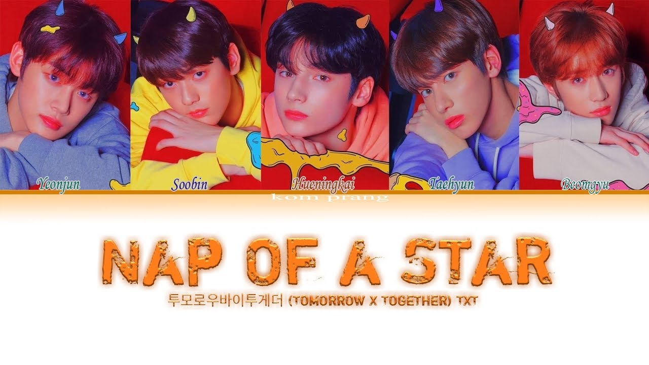 Download TXT (투모로우바이투게더) - Nap of a Star(별의 낮잠) (Color Coded Lyrics Eng/Rom/Han/가사)