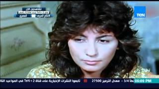 إفهموا بقى | Efhamo Ba2a - حلقة الجمعة 25-12-2015 د/ رشا الجندى مع الفنانة سماح أنور