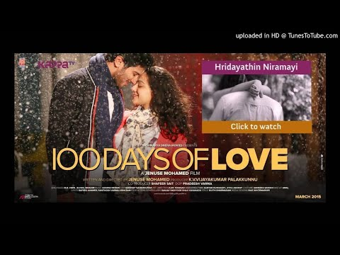 100 days of love violin bgm ringtone