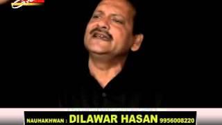 Qaid Khane Mein Ye Kahti Thin Sakina Bhai   Nohay Dilawar Hasan   Char Saal Ki Bacchi
