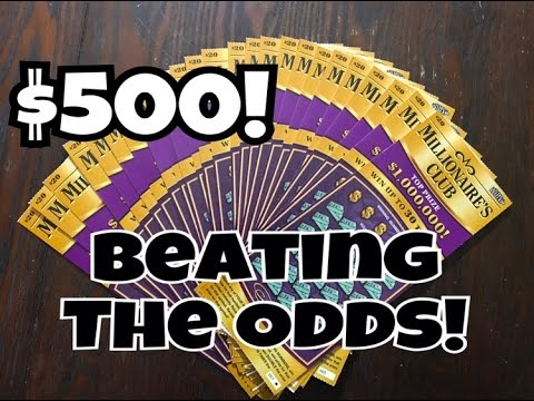 $500 Book of $20 Millionaires Club Texas Lottery Scratch Off Tickets