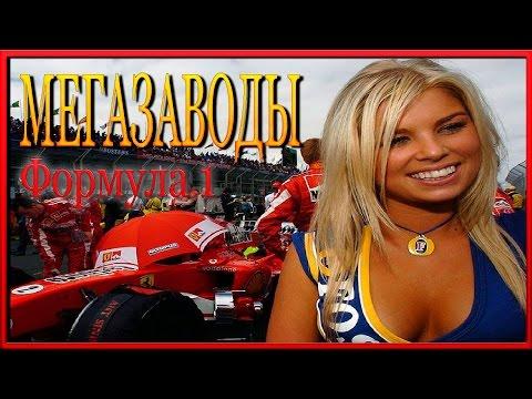 Формула 1: Гран-При Бахрейна. Гонка (2016) онлайн