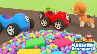 Развивающие мультики Машины Помощники. Новая серия - Яма на дороге. Мультфильмы для малышей