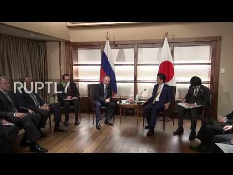 Japan: Putin and Abe set to relax at Nagato's hot springs