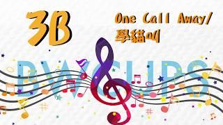 2018-2019 年度班際歌唱比賽 3B班