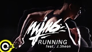 頑童MJ116 feat. J.Sheon【Running】Official Music Video