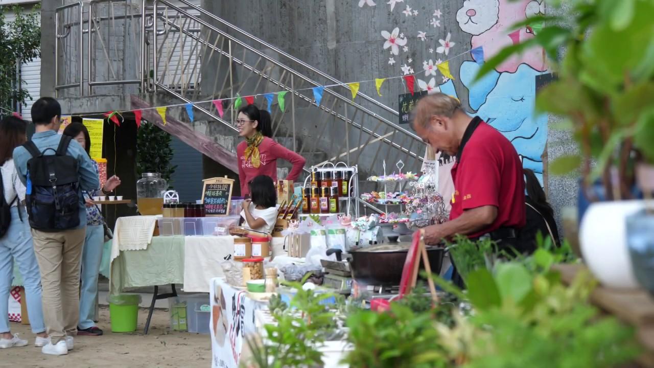 《小鎮學旅》竹東創意篇_看見藝術村落可能。