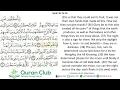 Download 036 Yasin 35-40 (Rajab Zaki) MP3 song and Music Video