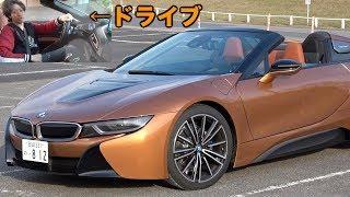 BMW i8 Roadsterを徹底解説!!!(彼女目線ドライブあり)
