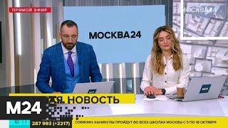 Курс евро превысил 93 рубля впервые с января 2016 года - Москва 24